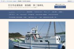 http://r.goope.jp/kaizinmaru/top