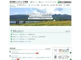 http://radioactivity.nsr.go.jp/ja/