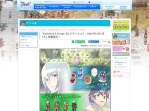 http://ragnarokonline.gungho.jp/news/information/eclage.html