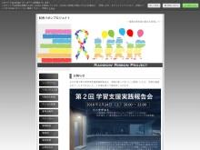 http://rainbow-ribbon.jimdo.com/