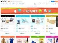ラクスル 公式サイト