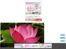 http://rakuraku823.web.fc2.com/index.html