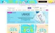 Промокод, купон RANDEWOO (Рандеву)