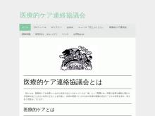 http://renkyo-kujira.jimdo.com/
