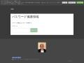 レンタルギャラリー アートスペース百合ヶ丘 旬(ときめき)亭のイメージ
