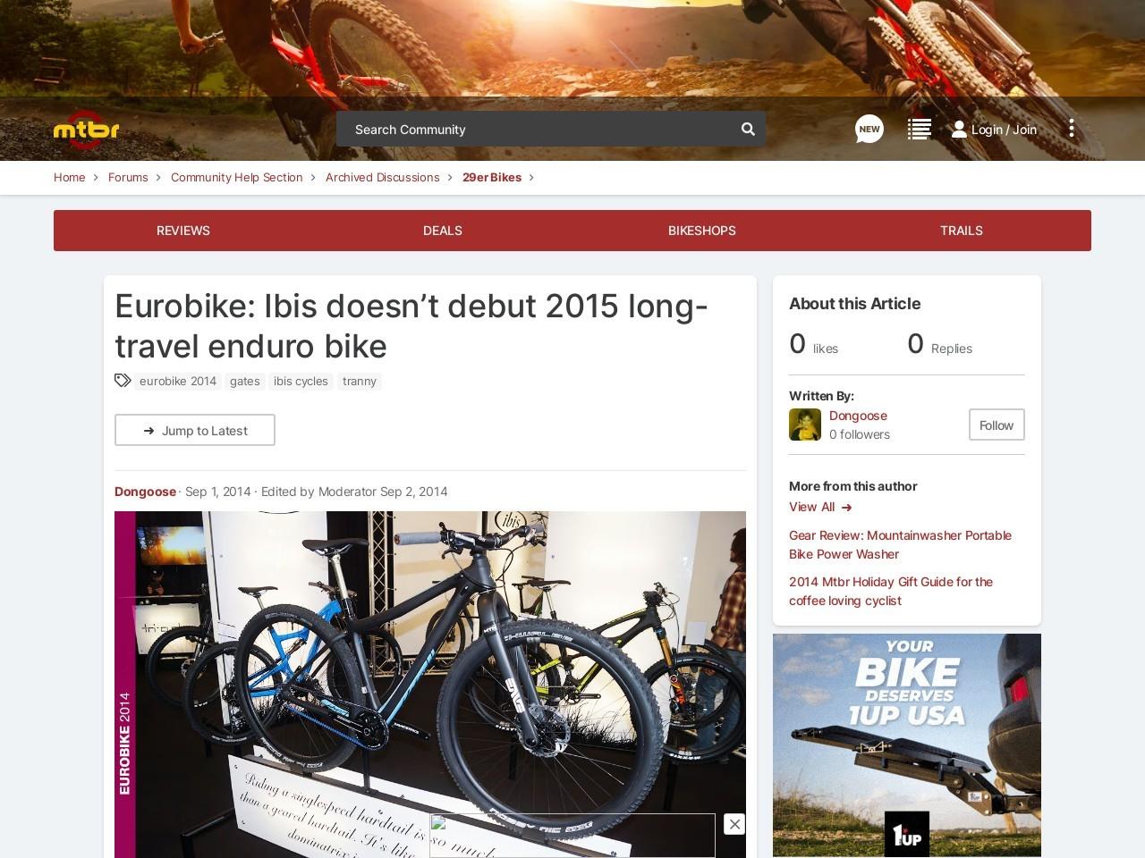 Eurobike: Ibis doesn't debut 2015 long-travel enduro bike …
