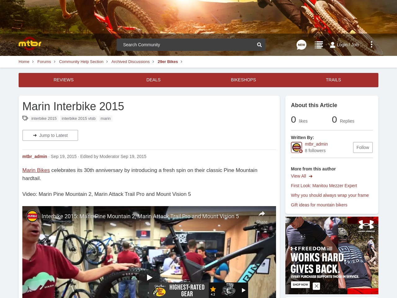 Marin Interbike 2015 – Mtbr.com