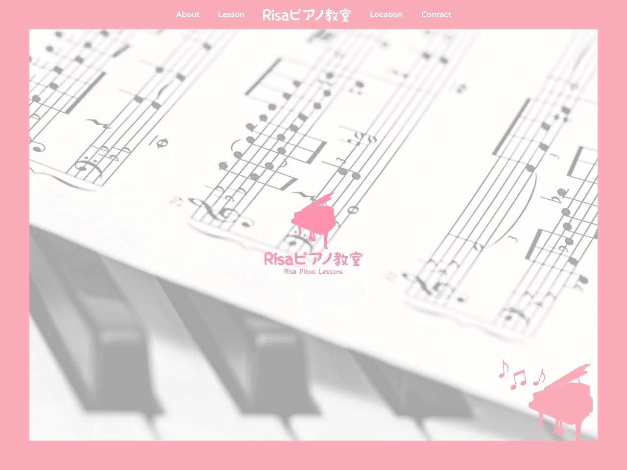Risaピアノ教室のサムネイル