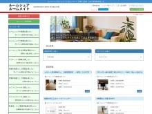http://roommate.jp/