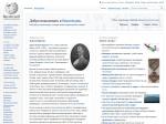 The Offspring — Википедия