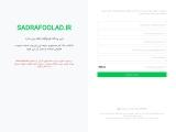 Sadra Steel Zafar Manufacturer of metal materials