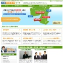 大阪債務整理サーチ