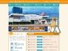 http%3A%2F%2Fsakanahiroba - 【VAPERの休日】たまに行くならこんなVAPEと海シーシャと釣りとグルメ。SHIMANOのボーダレスを買ってジギング釣行へ。イカの姿焼きがまじイカ娘!