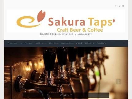 http://sakurataps.com/