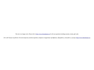 Магазин Samsonite.ru