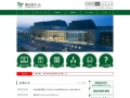 三田市総合文化センター郷の音ホールのイメージ