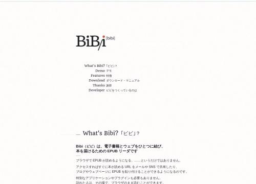 BiB/i