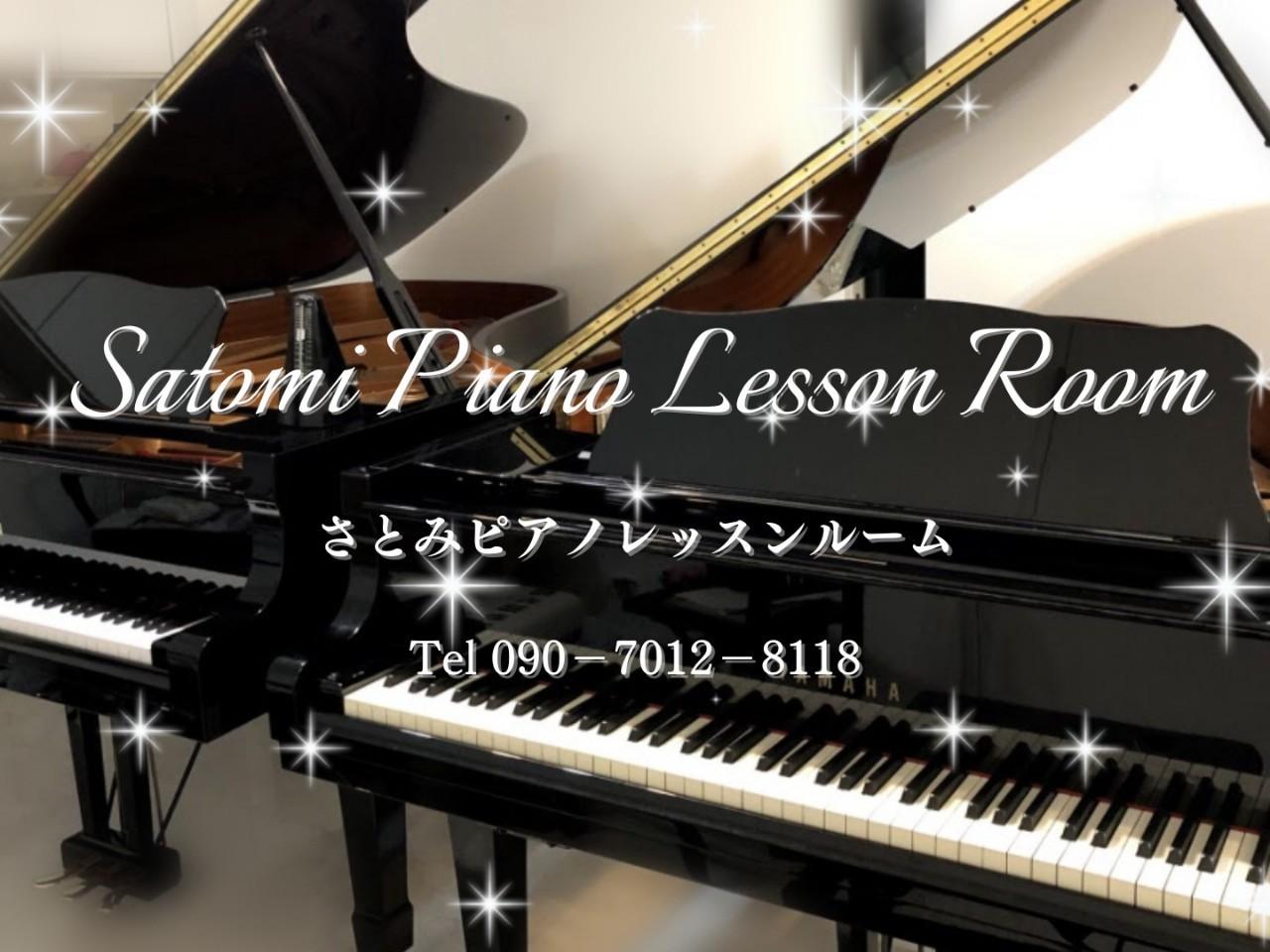 さとみピアノレッスンルームのサムネイル