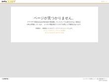 http://satomi-heart.cocolog-nifty.com/blog/
