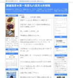 http://sea.ap.teacup.com/miyoshi/