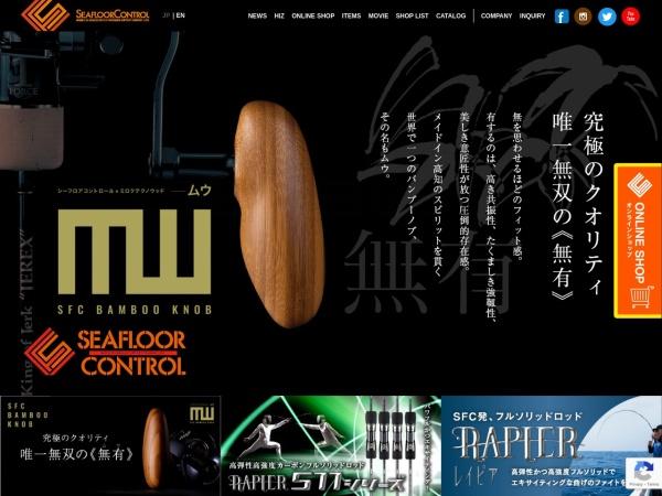 http://seafloor-control.com/