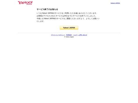 http://searchranking.yahoo.co.jp/ranking2010/index.html