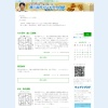 瀬川晶司のブログ