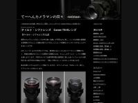ティルト・シフトレンズ Canon TS-Eレンズ: てーへんカメラマンの日々 -seimas-