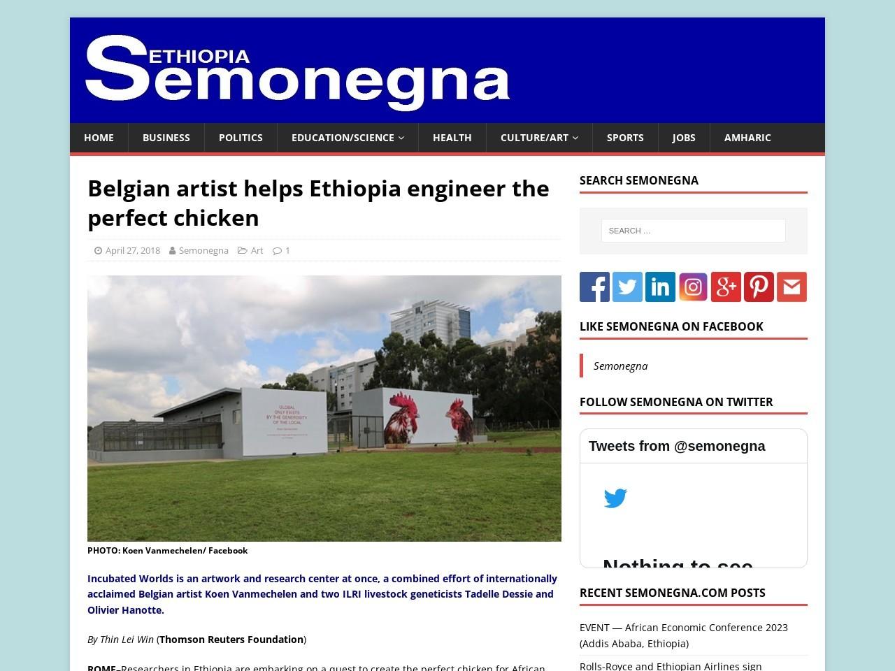 Belgian artist helps Ethiopia engineer the perfect chicken