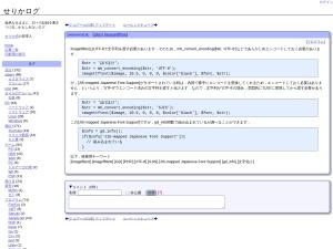 http://serika.blog.abk.nu/0839