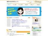 http://sgc.shizuokacity.jp/