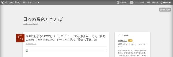 http://shiba710.hateblo.jp/entry/20130529/1369790663