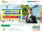 http://shigoto-hamamatsu.com/