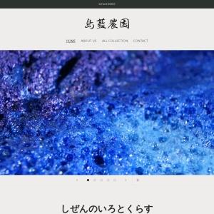 -shimaai- 島藍農園 | 石垣島の藍染め商品