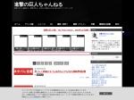 http://shingekikyojin.net/