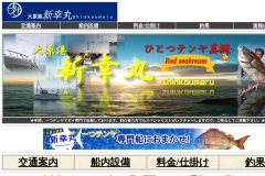 http://shinkoumaru.sakura.ne.jp