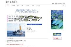 http://shiramazukaiseimaru.com