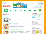 http://shizuoka-city.mamafre.jp/