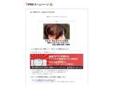 http://shizuokast.web.fc2.com/index.htm