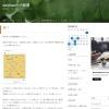 片上大輔のブログ