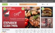 Промокод, купон МИРАТОРГ (Shop.Miratorg.Ru)