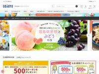 小田急百貨店 公式サイト