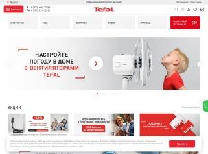 Магазин Tefal