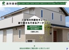 http://sinei-kensou.com/