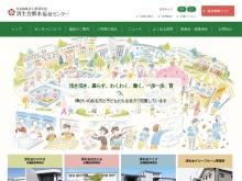 http://sk-fukushi.jp/