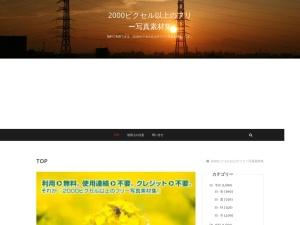 http://sozai-free.com/