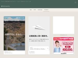 http://sp.webdesignclip.com/