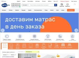 Магазин spim.ru