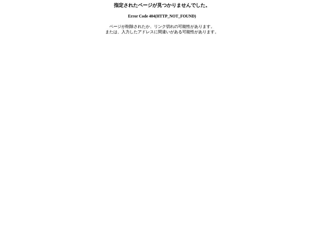 岩手県スポーツ振興事業団/県営運動公園