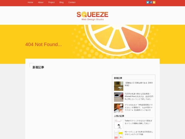 http://squeeze.jp/wp-content/uploads/2013/02/heading-design-css-only-img01.png